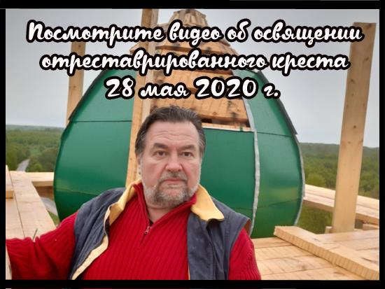http://malinovyizvon.ru/wp-content/uploads/2020/07/ntv.mp4
